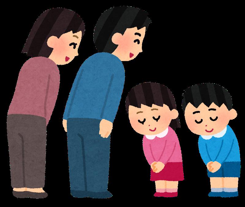 ものづくり日本品質|挨拶と返事はすべての基本 | Taiki-Blog