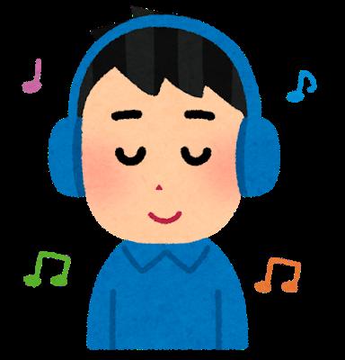 music-subscription