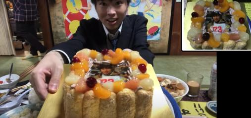 shinoken-cake-bunnpukuhannten